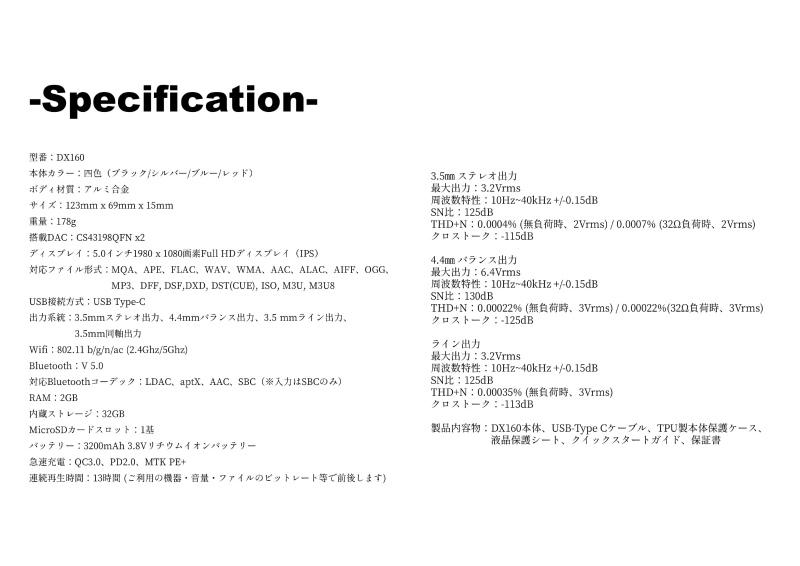 sDX160-1.jpg