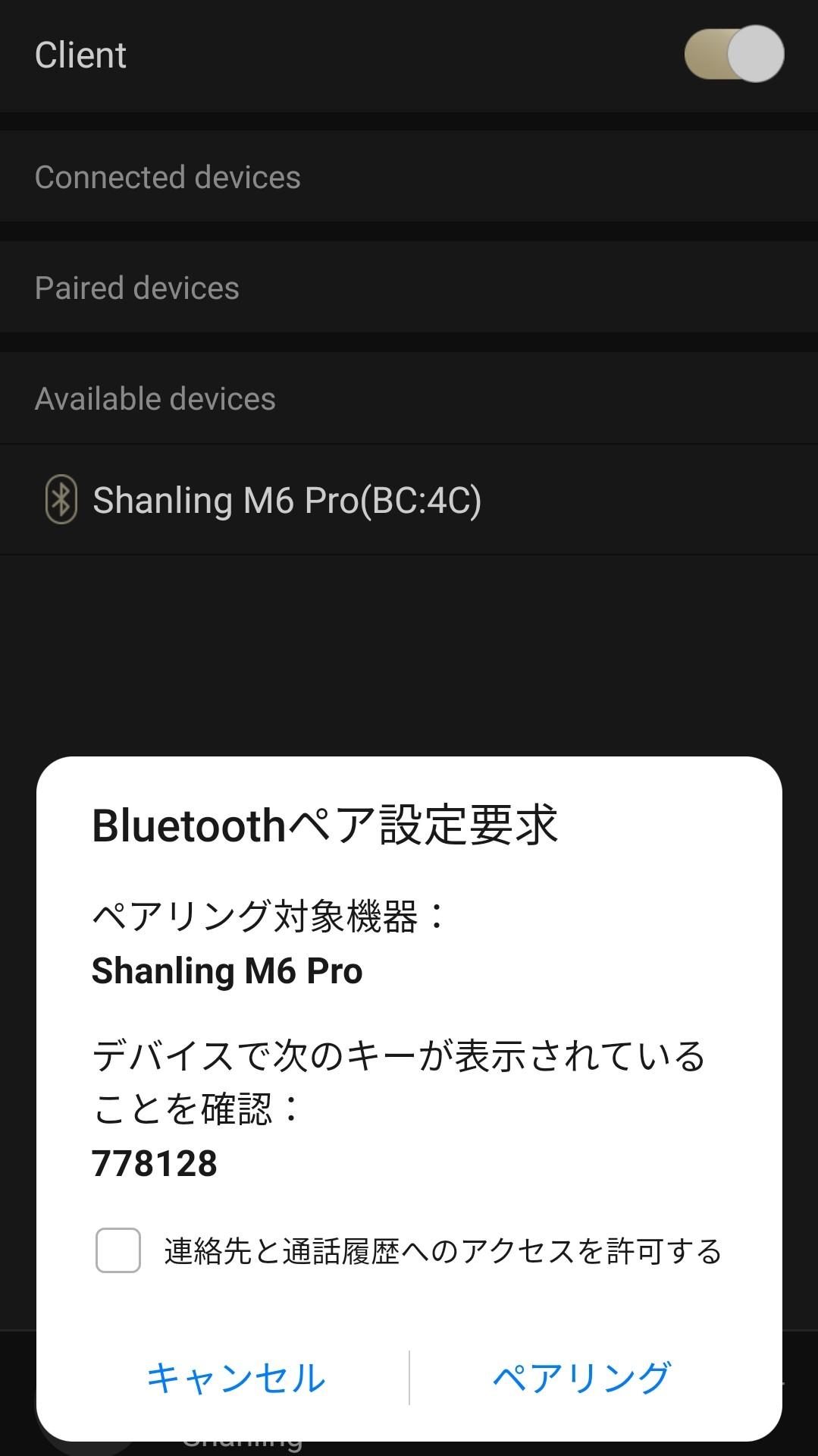 Screenshot_20200828_181338_com.android.settings.jpg