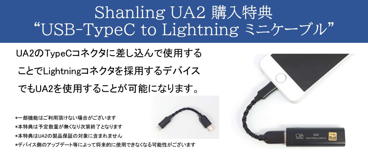 UA2HP011.jpg